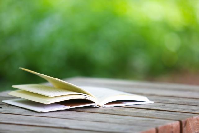 無料レポート「この子育てにくいなあ」と思ったら読む本